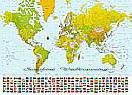 World Map 280 Large Large Wall Maps
